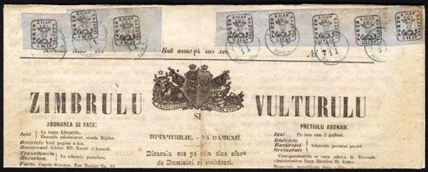 Ziarul_Zimbrulu_si_Vulturulu (1)