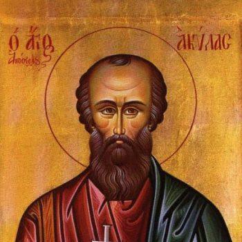 sfantul-apostol-achila