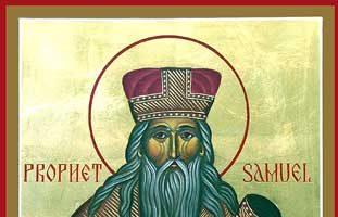samuel-profet