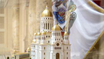catedrala-m