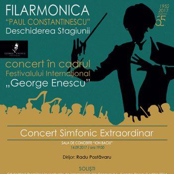 filarmonica-paul-constatinescu-ploiesti-14-septembrie-2017