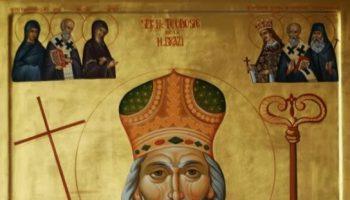 teodosie_de_la_manastirea_brazi