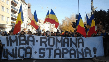 Limba-Romana-unica-stapana