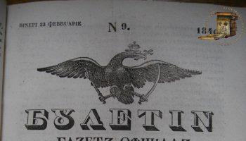 buletin-gazetc483-oficialc483