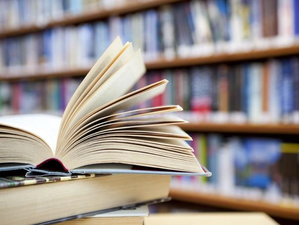 carte-biblioteca1