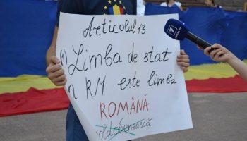 Limba-romana-770×470