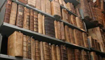 carti-biblioteca-academia-romana