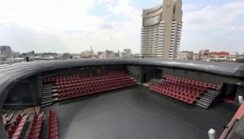 sala-teatru-national