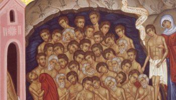 sfintii-patruzeci-de-mucenici-din-nicopolea-armeniei-300×198