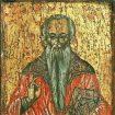 Sf.Haralambie