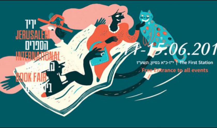 jerusalem-intl-book-fair