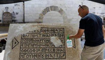 descoperire-istorica