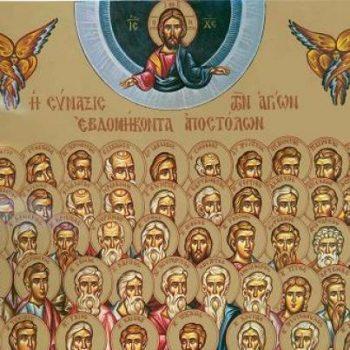 soborul_sf._70_apostoli