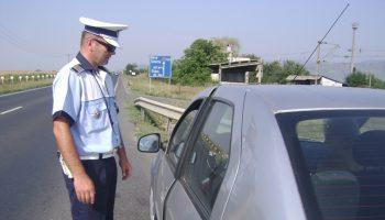 politia-rutiera-ph