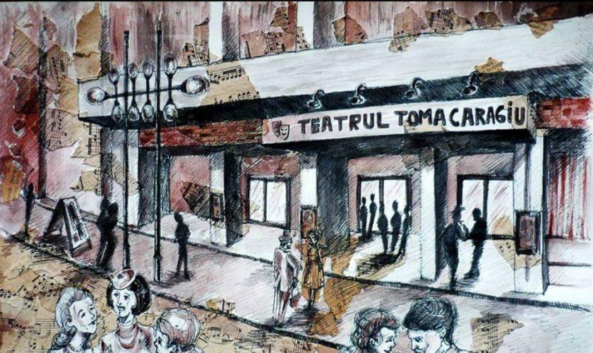 teatru-tcp