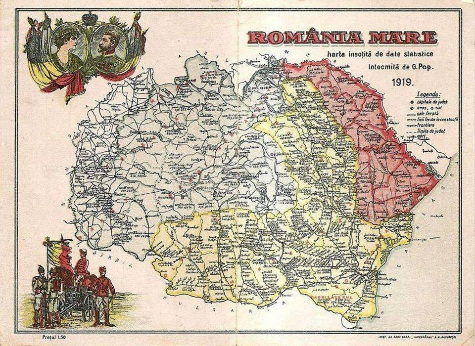 Harta Rom 24 Ph Arte