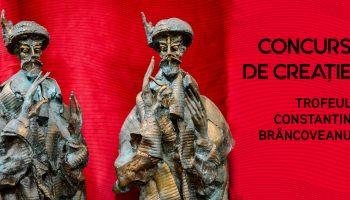 Trofeul-Constantin-Brancoveanu-1