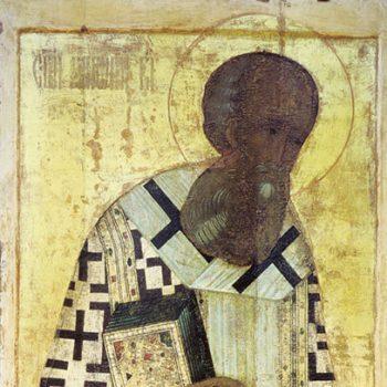 01.25-Sf.-Grigorie-Teologul