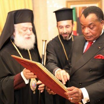 Patriarhul-Alexandriei