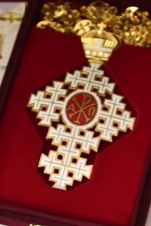 Crucea-Patriarhală