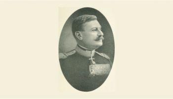 E.Grigorescu
