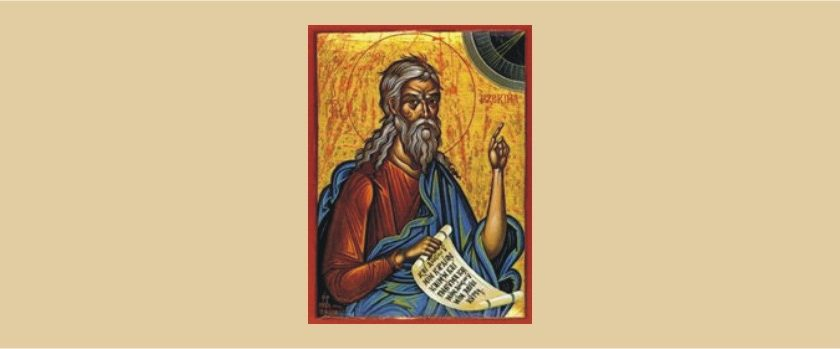 Proroc Iezechiel