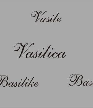 Basileios