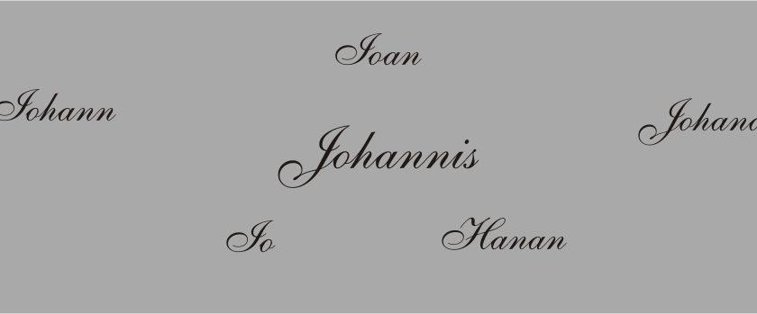 Johanan