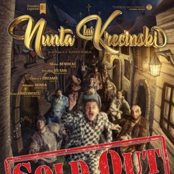 NUNTA SOLD OUT