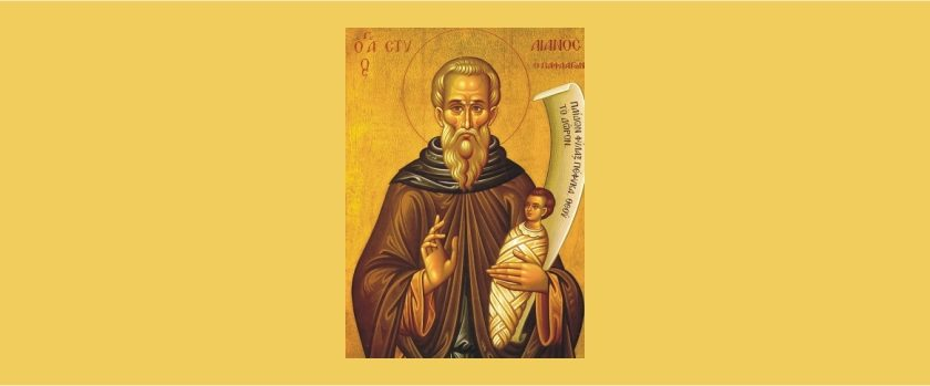Sf-Stelian
