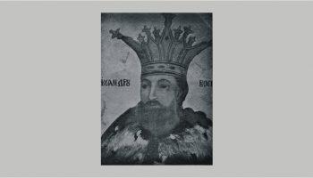 N.Alexandru
