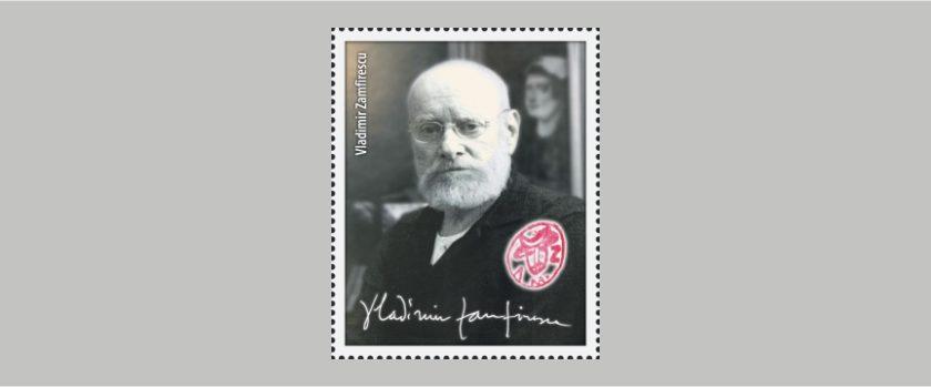 V.Zamfirescu