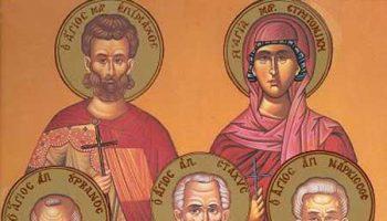 apelie-apostoli-C