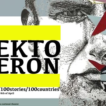 the Hektomeron