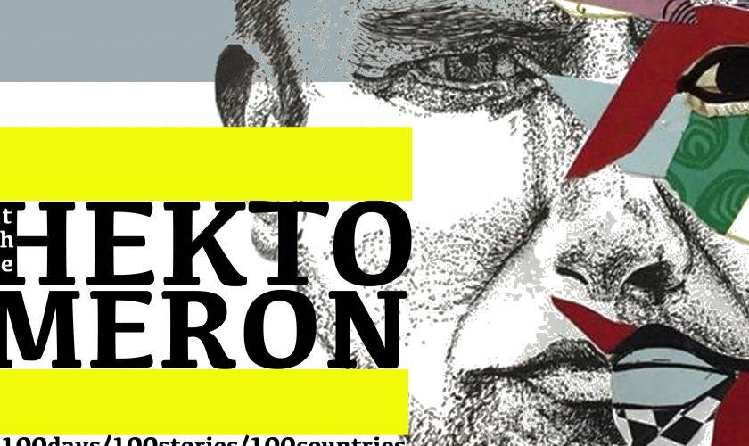 the Hektomeron